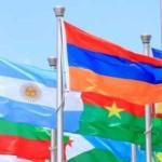 international flags 300 300